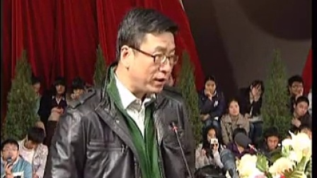 白岩松:没有一代人的青春是容易的——2010年江西财经大学演讲