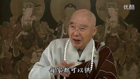 净空法师开示--供奉《大藏经》就不遭难了吗?