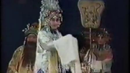 京剧梅妃1986年天津实况 李世济 张学海等