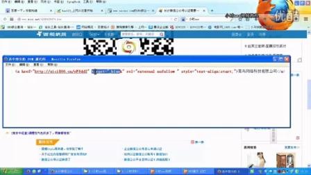 小时seo视频教程第五课:外链与有效外链