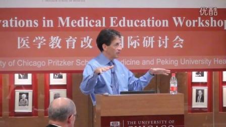 芝加哥大学北京中心:跨国、跨学科的研究