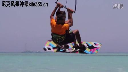 风筝冲浪双人滑--带你装13带你飞