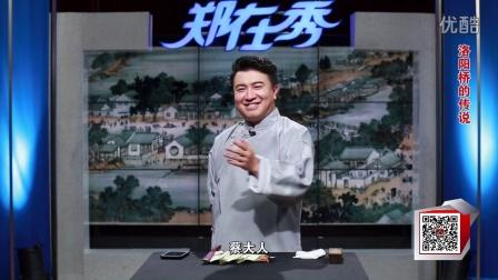 【郑在秀】蔡襄与皇上的菊花!哈哈哈哈