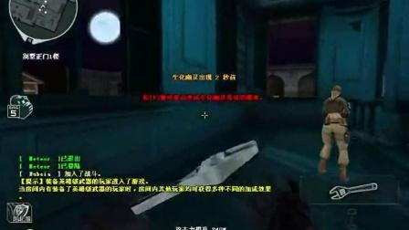 CF陈子豪CF解说:无敌模式开启追着小红砍,穿越火线高手