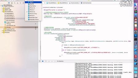 第四步:添加实现代码