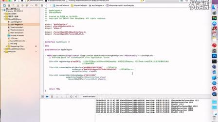 第六步:支持QQ所需的相关配置及代码(不支持QQ可跳过)