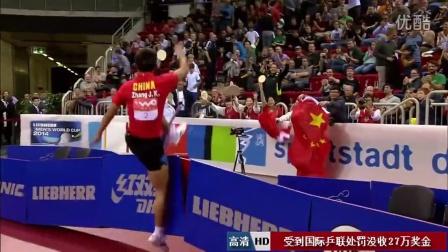 张继科冠军打乒乓球视频