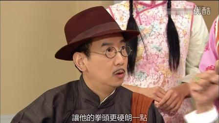 铁马寻桥粤语