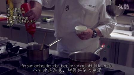 视频: 用Lucano酒做饭(全部字幕)