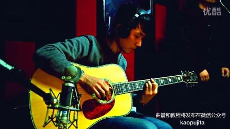 靠谱吉他 《Apologize》吉他弹唱 蔡宁 晏昊文