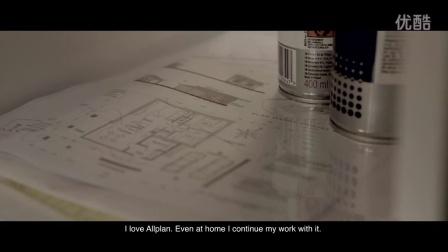 Allplan 2015 - 为真正的建筑师和工程师打造Allplan30周年版