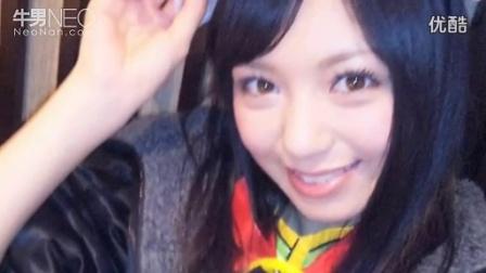 【小哀】日本最受瞩目的女优 希志爱野