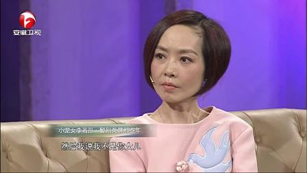 【最热综艺秀】李若彤首谈隐退9年内幕 爱情不顺