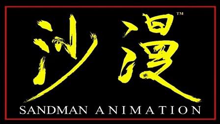 SANDMAN ANIMATION STUDIO - KIERON SEAMONS - CB