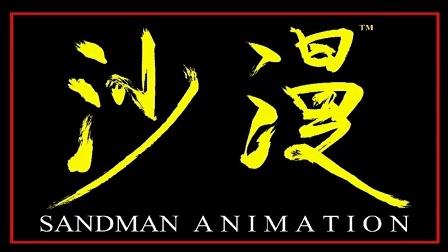 SANDMAN ANIMATION STUDIO - KIERON SEAMONS - HAMSTER HEAVAN