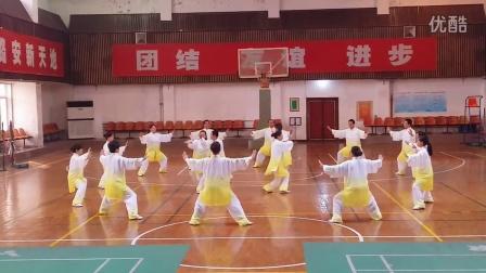 潞安集团公司陈式太极拳集体表演