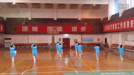 潞安集团公司陈式太极剑集体表演