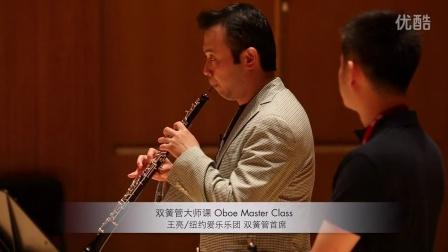 上海乐队学院上课现场