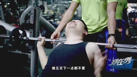 """【郑在秀】双11特别版,""""脱光""""了去网购~"""