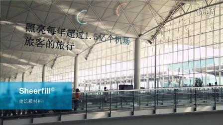 圣戈班高功能塑料宣传视频