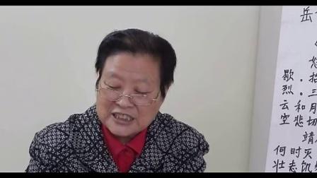 长治市张惠兰岳飞满江红讲座一 关于满江红写怀的争论