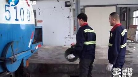 郑州市垃圾综合处理场