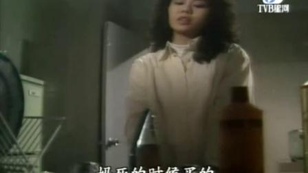 天若有情 15 粵語中字
