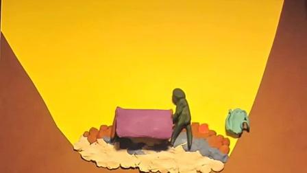 沉积岩的形成