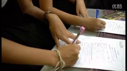 泰国博仁大学-就业指导中心Career Prep
