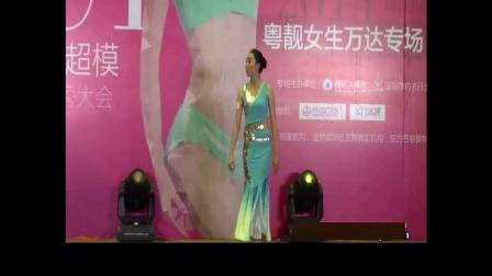 美丽中国梦2014内衣模特选拨赛海选