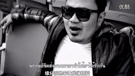 泰国张震岳歌曲电影《我是爱神》影片剪辑版