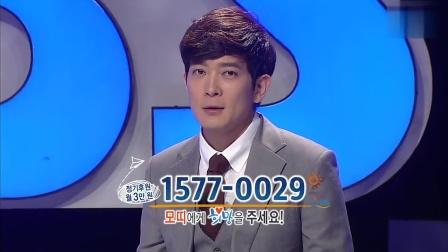 20141114_SBS_희망TV(希望TV)_E70_MC宋允儿_韩语无字_720p
