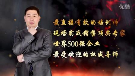 贾春涛老师宣传片