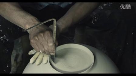 「上下」薄瓷胎工艺