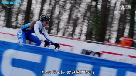 Shimano Race TV - Van der Haar and Lechner on CX Worlds