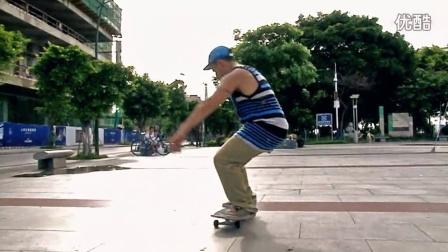 SCC滑板中国俱乐部 - Slow Motion HD - Nicolas - SW FS 360