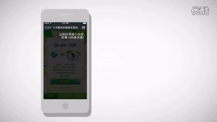 碧浪Wechat总结视频