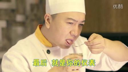 【郑在秀】食神出手,必出精品——大肠刺身!让我先吐一会儿~