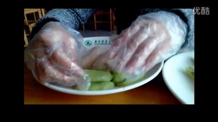 The Bite of HZAU 第二集 水果