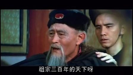 老电影倾国倾城  狄龙 卢燕 姜大卫等