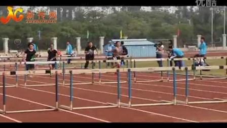 广州大学2014第十一届运动会花絮