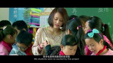 姜文公益片,美丽中国梦