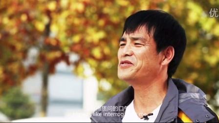 2014山东临工中国好司机颁奖典礼开场视频