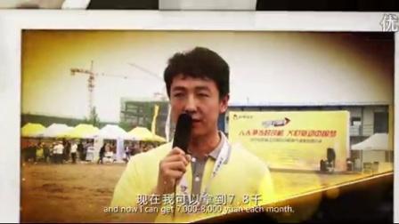 山东临工2014中国好司机回顾片