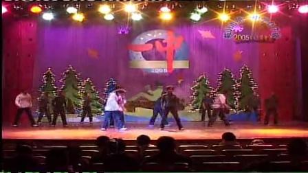 鞍山一中2005年新年联欢会07届 07002