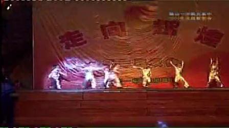 鞍山一中2004年新年联欢会 anshanyizhongvcd1