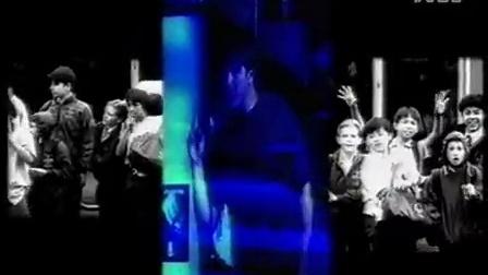 Underground Lovers - Losin' It