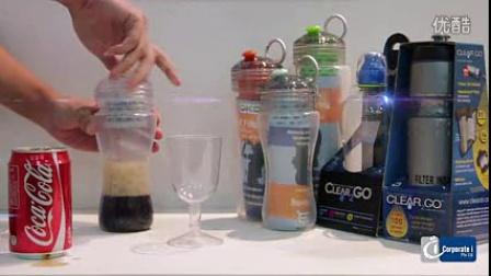 OKO过滤净水杯-可乐变白水