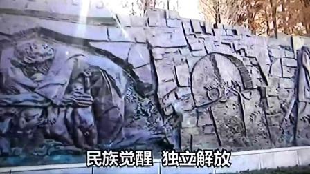 南京大屠杀死难者国家公祭仪式