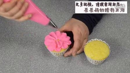 韩式裱花、大丽花、菊花